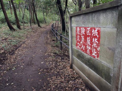 たちばなの丘公園の万年塀