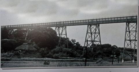 水路橋が完成した昭和27年当時の風景