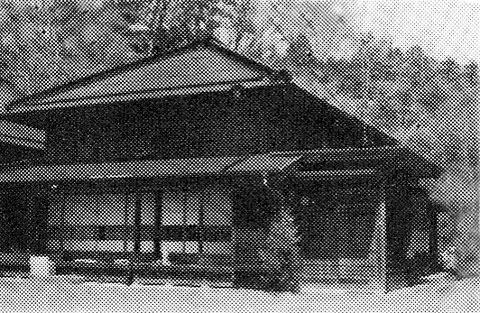 都筑郡役所(明治11年頃の写真)