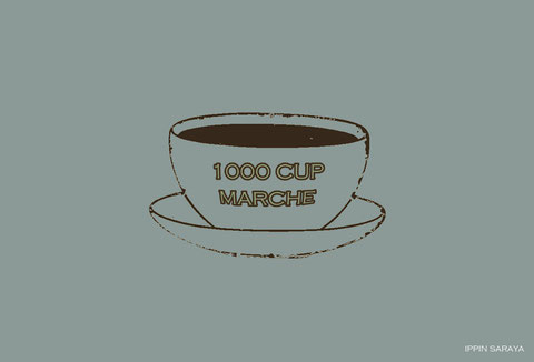 一品更屋 1000CUP MARCHE