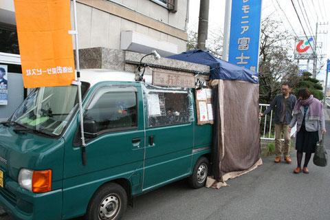 出張お茶サービス社