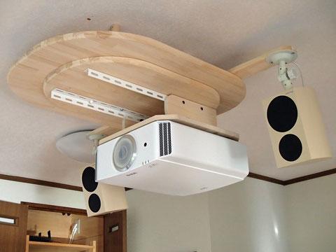 メルクシパイン積層材のホームシアターの天吊りベース