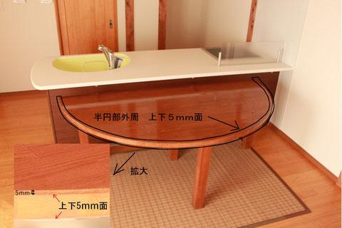 タモダイニングテーブル加工説明