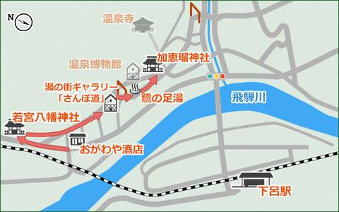 おすすめ散策コース(30分)