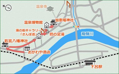おすすめ散策コース(60分)