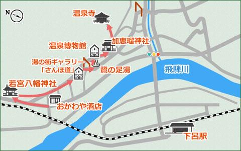 おすすめ散策コース(90分)