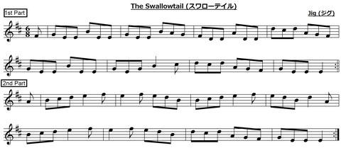 ケルト音楽 楽譜 スワローテイル