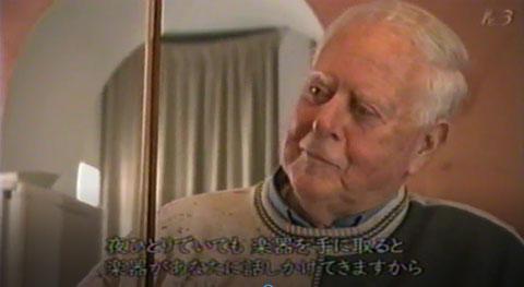 ヴィンセント・グリフィン