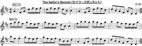 The Sailor's Bonnet (セイラーズボンネット)