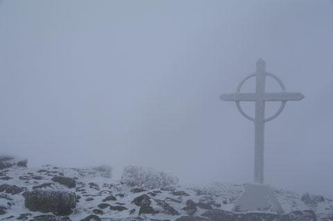 アイルランド・登山