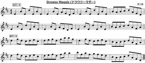 Drowsy Maggie ドラウジーマギー アイリッシュ ハープ アイリッシュハープ