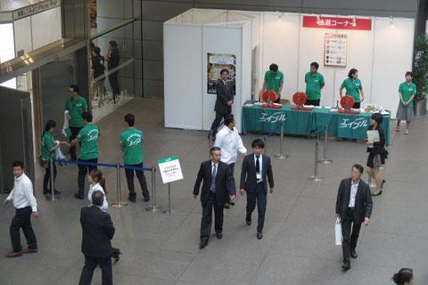 全国賃貸オーナーズフェスタ in 東京