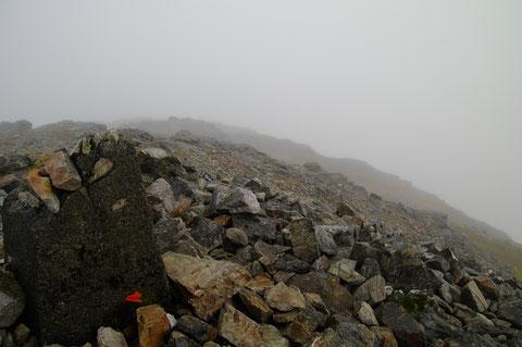 アイルランド ゴールウェイ最高峰
