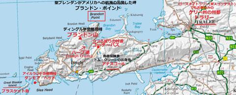 ディングル 地図
