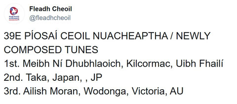 アイリッシュ音楽 オールアイルランドフラー コンペティション