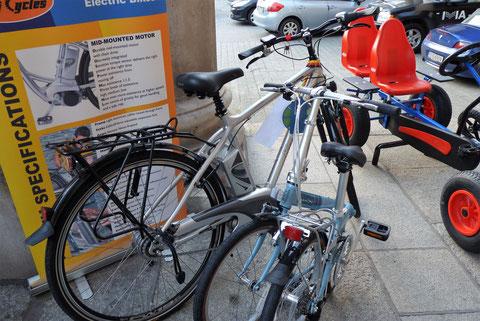 アイルランド 電動アシスト自転車