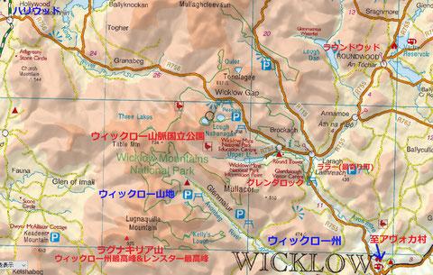 ウィックロー 山地 国立公園 アイルランド 地図