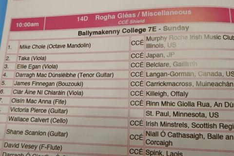アイリッシュ音楽 アイルランド音楽 コンペティション