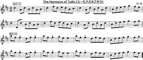 The Humours of Tulla (ユーモアズオブタラ)