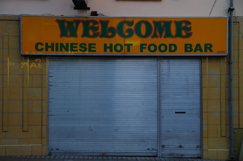 アーマーの中国料理店