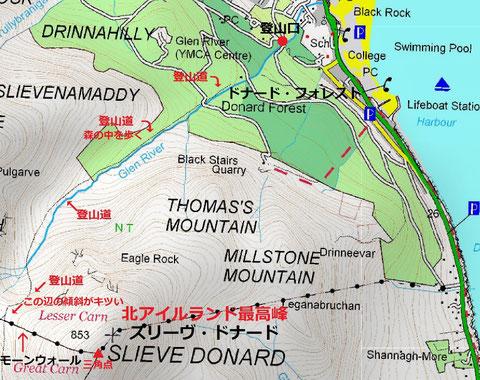 アイルランド 北アイルランド 旅行 ハイキング 登山