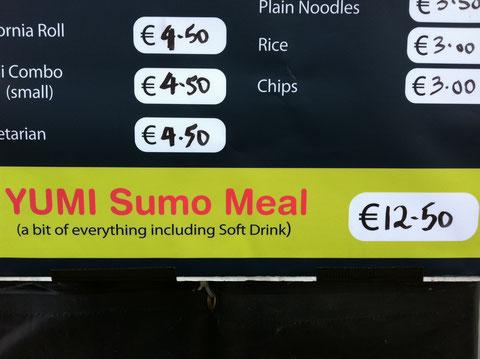 アイルランド 日本食料理店