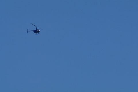 アイルランド ヘリコプター