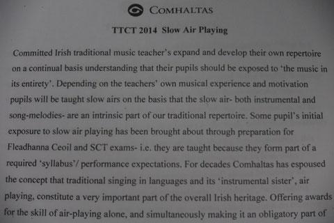 アイルランド音楽 スローエア