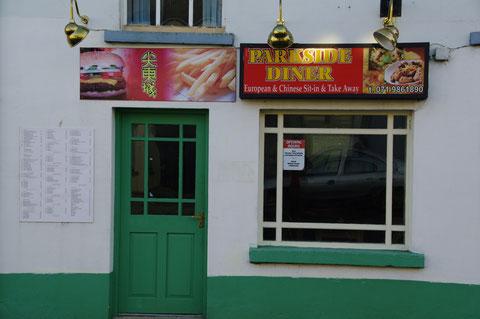 アイルランド レストラン
