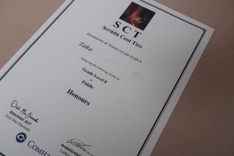 アイルランド音楽 SCT試験