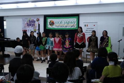 Ardagh School Tokyo(アルダー・スクール東京)の生徒さんたちのパフォーマンス
