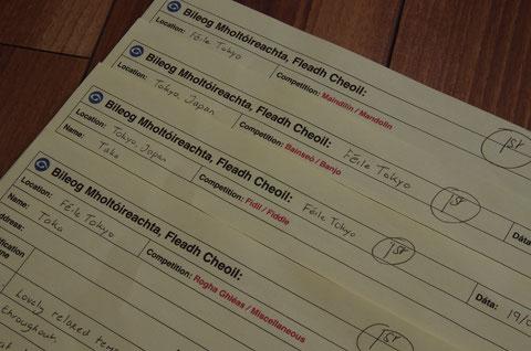 私の評価シート(評価シートは審査員の講評や演奏得点が書かれている評価表で、コンクール出場者全員に渡されます)