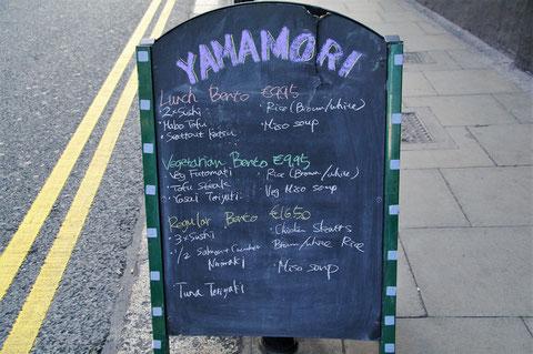 アイルランド 日本食 Yamamori