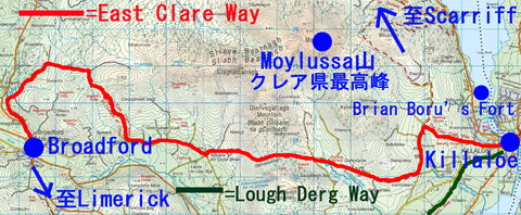 East Clare Way Killaloe Broadford