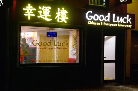 アイルランド レストラン 中華料理