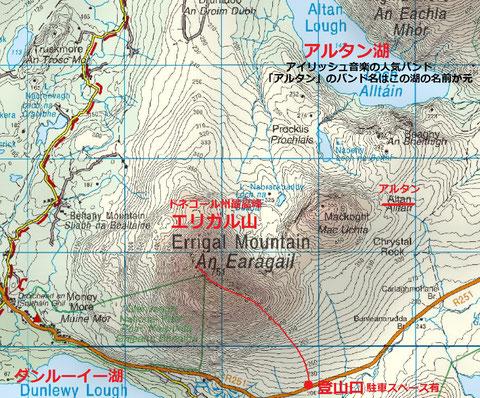 アイルランド エリガル山
