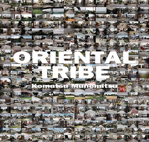 Entrance of ORIENTAL TRIBE  June.2012
