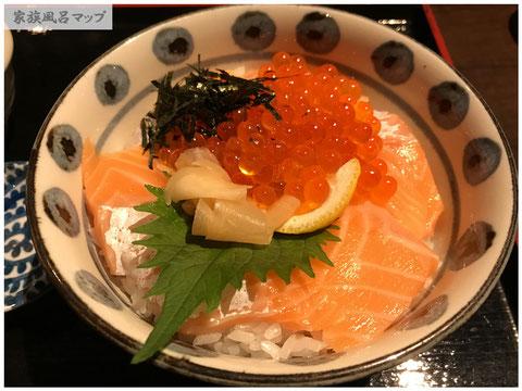 波葉の湯館内食堂海鮮丼