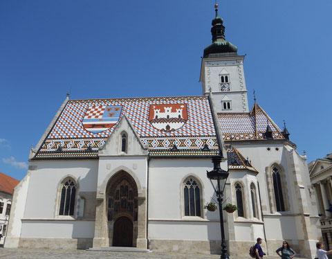 屋根のモザイクが目印の聖マルコ教会