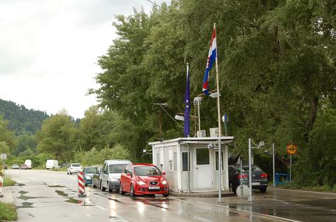 国境の検問所(ネトコビッチ)