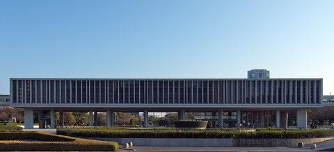 Мемориальный музей в Хиросиме, Япония