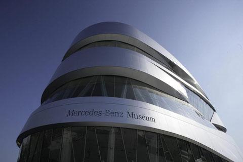 Музей Мерседес