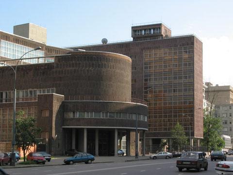 Ле Корбюзье. Здание Центросоюза в Москве. Функционализм и конструктивизм говорили на одном языке – без акцента.