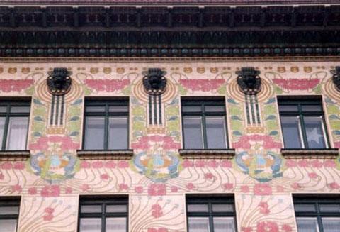 Майолика-хауз.Фрагмент фасада.