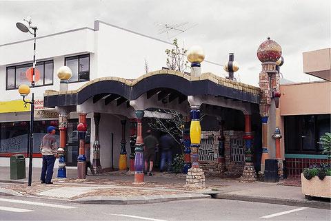Общественный туалет в Кавакаве
