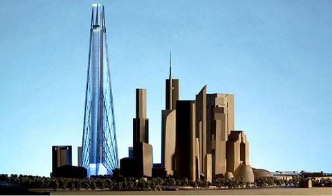 Башня России