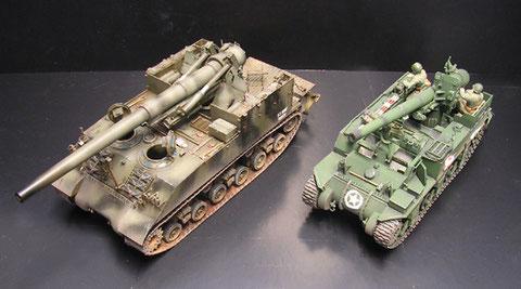 Größenvergleich M12 und M40 Haubitze