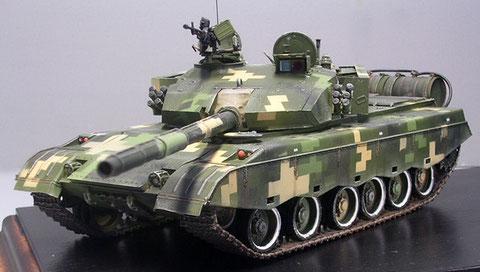 Lasergesteuerte Bordkanone mit 120mm Kaliber, sowie reaktiver Turmpanzerung ähnlich des Leopard 2 A6