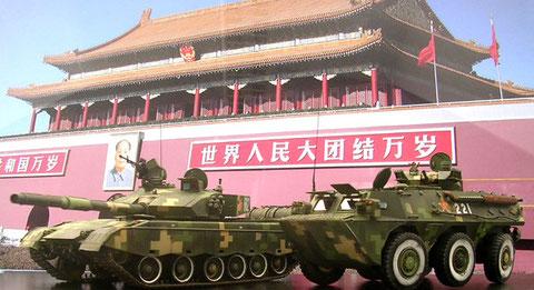 Parade im Zeichen Mao-Tsetungs.