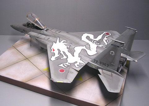 Der Funky-Drachen auf der gesamten Flügeloberseite.